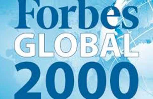 Banorte, empresa de talla mundial: Carlos Hank González