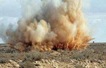 Explosión de mina deja siete niños muertos en Afganistán