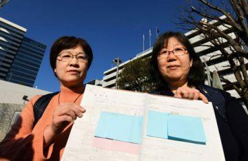 Demandan parejas homosexuales su derecho a casarse en Japón
