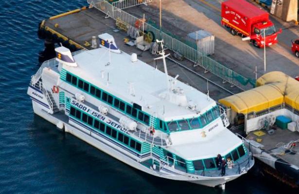 Colisión de ferri deja más de 80 heridos en Japón