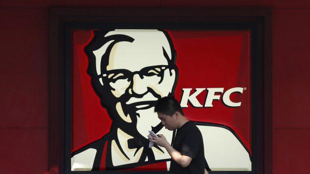 'La mía es más grande': KFC trolea a Trump