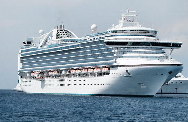 Se alistan los preparativos para recibir al crucero Ruby Princess en Loreto