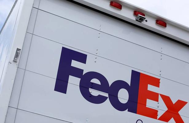 Fedex no sabe dónde está un paquete