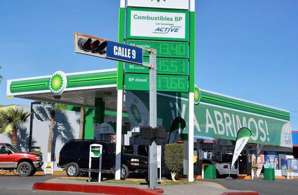Aumento de la gasolina