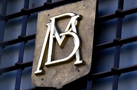 Inflación presenta inflexión a la baja y economía crece: Banxico